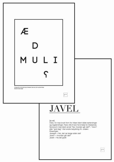 JAVEL 2.0 + Æ D MULI