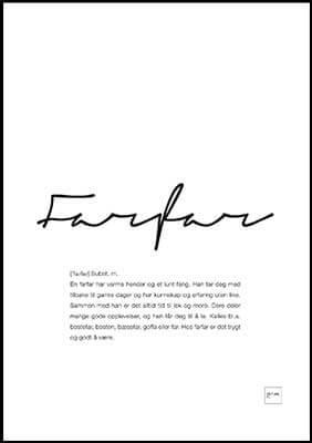 farfar 2.0 poster